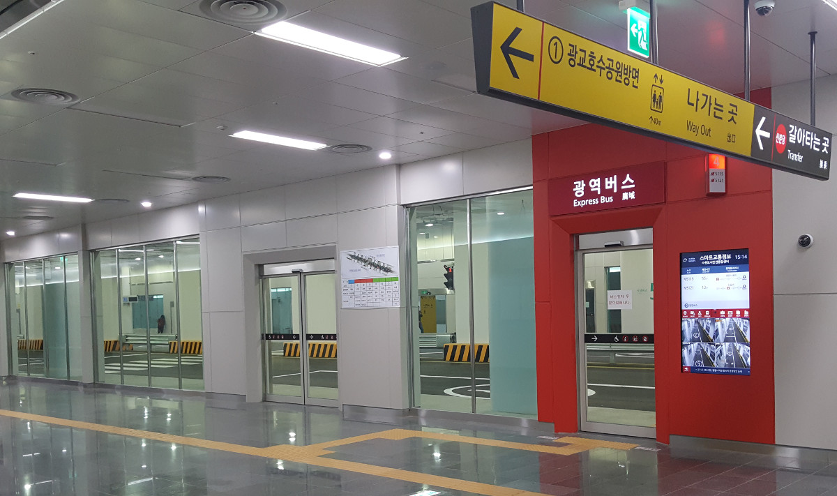 Gwanggyo Underground Bus Station