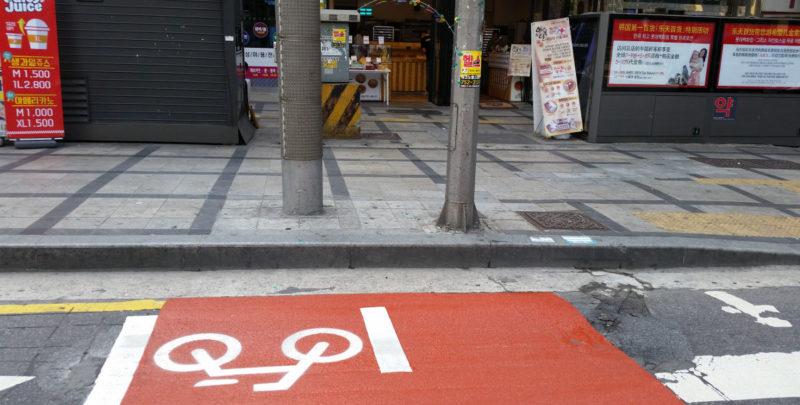 Bicycle Crossings
