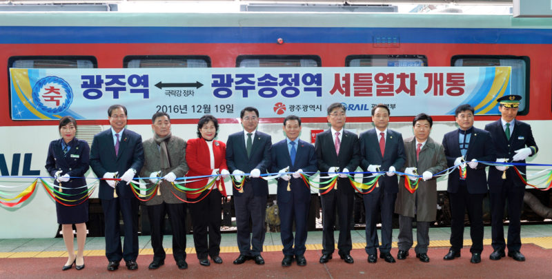 gwangju station shuttle
