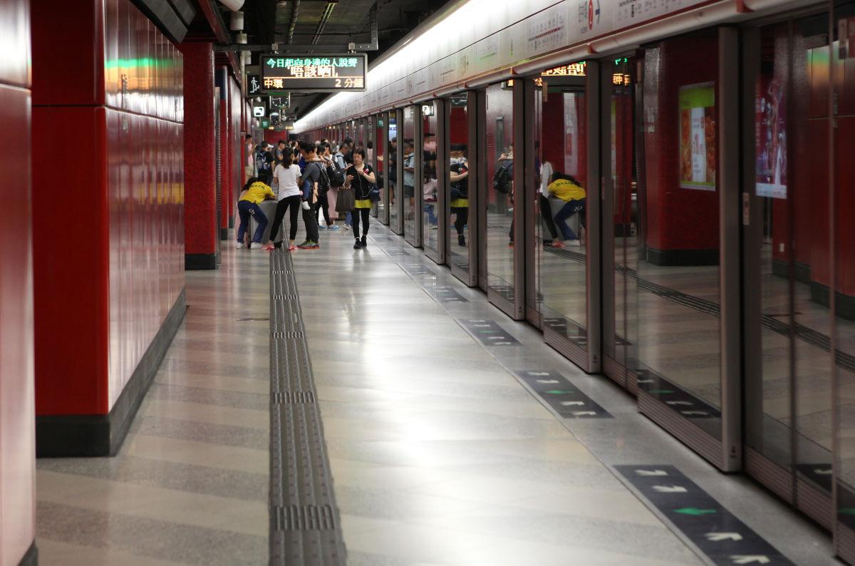 Hong Kong's Metro